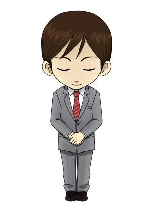 社内行事による営業時間変更のお知らせ【12月20日】